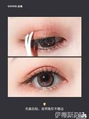 雙眼皮貼 古迪自然美目網紗蕾絲雙眼皮貼女無痕隱形神器腫眼泡專用遇水即粘 伊蒂斯