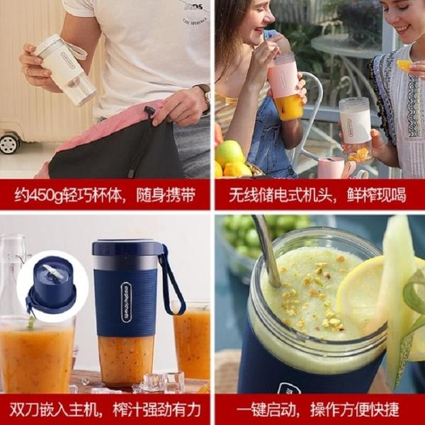 摩飛榨汁杯無線充電便攜式MR9600家用電動小型水果汁機宿舍學生  Cocoa