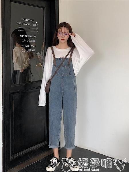 背帶褲 網紅背帶褲女夏季流行時尚韓版學生寬鬆減齡九分牛仔褲潮 嬡孕哺 新品