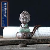 創意陶瓷禪坐小如來佛香薰爐EY1597『東京衣社』