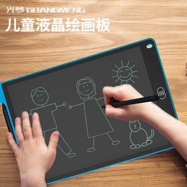 繪畫板 液晶手寫板兒童繪畫板涂鴉電子小黑板光能寫字板手LCD手繪板屏