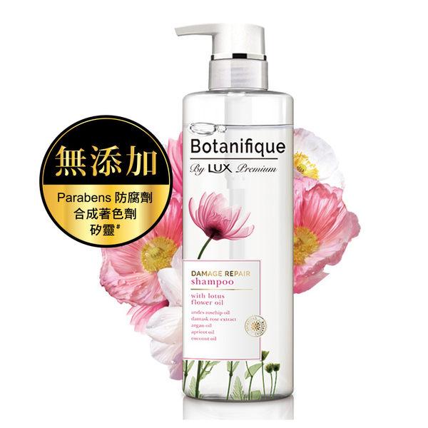 女人我最大激推! LUX Botanifique 瑰植卉植萃修護柔順洗髮精 510g