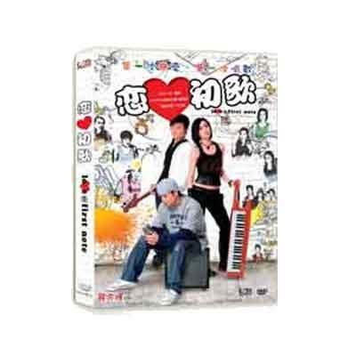 戀愛初歌DVD 側田/吳雨霏/方力申