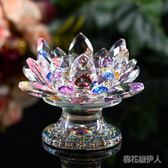 水晶玻璃蓮花燭臺酥油長明燈擺件   LVV3330【棉花糖伊人】TW