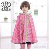 未來部落兒童雨衣雨披男童女童帶書包位學生雨衣透氣兒童寶寶雨披 解憂雜貨鋪