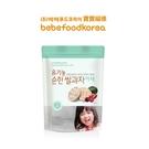 韓國 bebefood寶寶福德 糙米餅(蔬菜) 磨牙餅乾