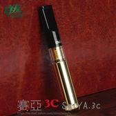 菸斗濾嘴過濾器循環型可清洗煙鬥