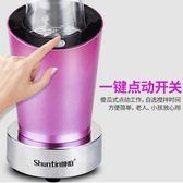 促銷款榨汁機便攜式榨汁機家用全自動果蔬多功能果汁榨汁杯水果小型xc