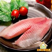 美食饗宴-台灣鯛魚片【喜愛屋】