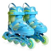旱冰鞋溜冰鞋兒童全套裝3-5-6-8-10歲初學者直排輪滑鞋滑冰鞋男女