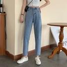 九分褲 淺色高腰牛仔褲女2020夏季新款韓版泫雅褲子直筒寬鬆哈倫褲九分褲