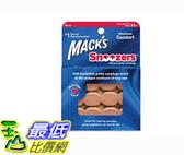[美國直購] 現貨 麥可思 Mack's Snoozers 膚色軟質防噪矽膠耳塞 Silicone Putty Earplugs _T22