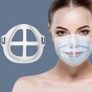 3D立體防悶口罩支架 防水透氣口罩支撐內...
