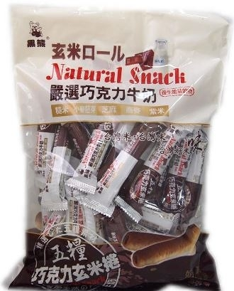 黑熊五糧巧克力玄米捲(420g)*2包【合迷雅好物超級商城】