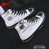帆布鞋男百搭潮流男士學生情侶白色高筒帆布鞋冬季板鞋布鞋男 依凡卡時尚