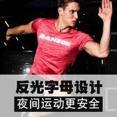 運動短袖籃球上衣寬鬆肌肉彈力緊身速干健身服裝 跑步T恤兄弟衣男【快速出貨八折一天】