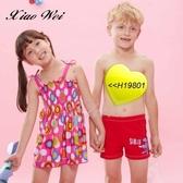 ☆小薇的店☆台灣製沙麗品牌新款【亮彩圈圈普普風格】時尚女童連身裙裝特價690元NO.H19801(S-M)