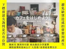 二手書博民逛書店cafe罕見sweets vol.171 aug-sep 201
