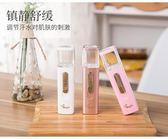 納米噴霧補水儀器面部美容儀加濕蒸臉器冷噴機便攜保濕神器