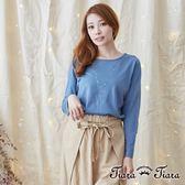 【Tiara Tiara】激安 項鍊造型長袖上衣(藍/黃)