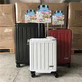 行李箱 登機箱20超輕超靜音拉桿箱24旅行箱28寸密碼行李箱萬向輪