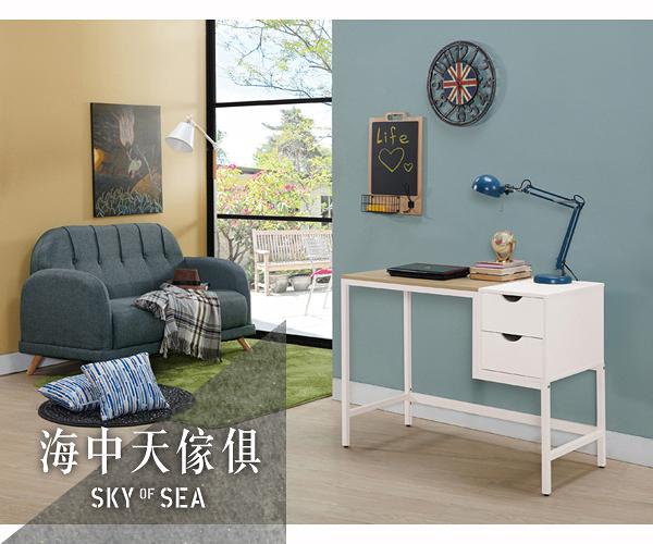 {{ 海中天休閒傢俱廣場 }} G-33 摩登時尚 書房系列 666-3 文森特3.3尺二抽書桌