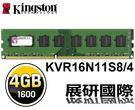 Kingston DDR3 1600 4...