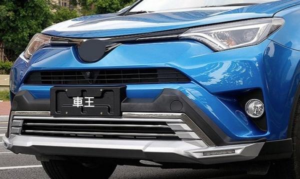 【車王汽車精品百貨】Toyota RAV4 4.5代 日行燈 前後保桿 保護桿 防撞桿 前後包 大包圍 小包圍
