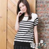 betty's貝蒂思 下擺拼接條紋短袖針織衫(白色)