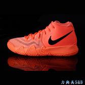 【 KYRIE 4 (GS) 】NIKE 童籃球鞋 避震性佳 耐磨鞋底 粉橘色鞋面+黑色LOGO  【7793】