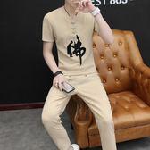 夏季仿棉麻套裝男仿亞麻兩件套短袖t恤中國風唐裝復古 店慶降價