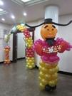節慶佈置-可愛氣球型財神爺氣球人型柱38...