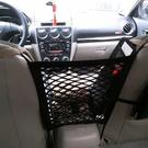 車用座椅間儲物網 置物網 高彈性伸縮繩 車 手機架 保護效果 收納袋 行車記錄器【RR019】