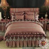 秋冬歐式磨毛夾棉床裙式四件套蕾絲花邊紗公主床罩款保暖床上用品XW