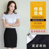 新款短袖襯衫ol職業套裝短裙工裝正裝時尚工作服面試套裝西裙 QQ21545『東京衣社』