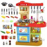 兒童過家家北美廚房玩具套裝煮飯做飯仿真餐具男小女孩玩具3-6歲7WY 1件免運