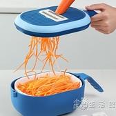 廚房切菜神器削土豆絲切絲器家用多功能土豆片切片擦絲蘿卜刨絲器 小時光生活館