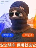 毛線帽男 帽子男冬天針織毛線帽加絨加厚正韓潮保暖防寒騎車秋冬季男士棉帽