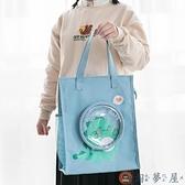 試卷收納袋加厚學習拎書袋分類大容量手提學生補習包【淘夢屋】
