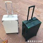 行李箱拉桿箱女密碼旅行箱男萬向輪24寸網紅20學生復古鋁框皮箱子HM 衣櫥秘密