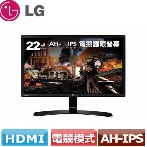 LG 22型廣視角電競護眼螢幕 22MP58VQ-P【送7-11禮券100元】