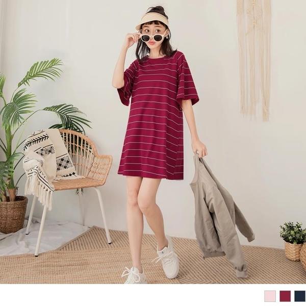 《KG1062-》高含棉條紋配色袖開衩長版洋裝 OB嚴選