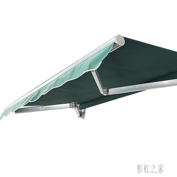 戶外遮陽棚 鋁合金折疊伸縮式雨棚陽臺手搖遮雨篷停車棚擋雨棚帳篷 FF906【彩虹之家】