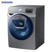 ↙贈基本安裝/免運費↙  Samsung三星 19公斤 滾筒式洗衣機 WF19J9800KP【南霸天電器百貨】