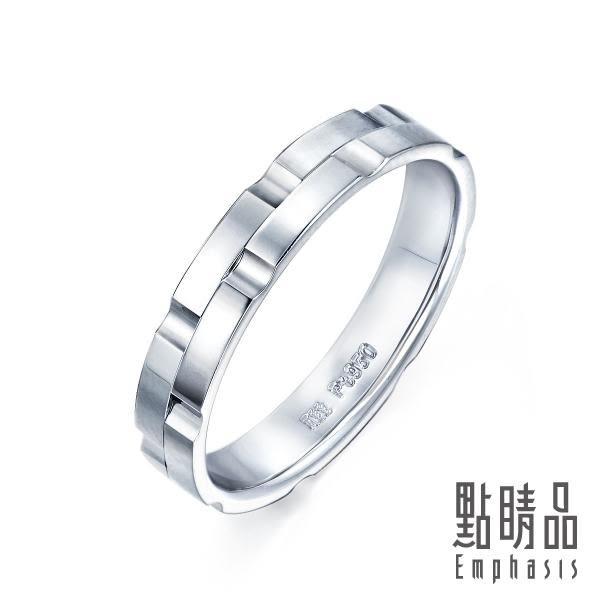 點睛品 Promessa系列 鉑金戒指(女戒) (71137無配鑽款)
