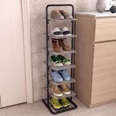簡易雙層鞋架家用經濟型多層鞋櫃客廳宿舍防寢室塵小鞋架現代簡約igo 衣櫥の秘密