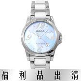 【台南 時代鐘錶 mono】原宿時尚 2015CE-396 藍 甜蜜心意半陶瓷中性錶 公司貨