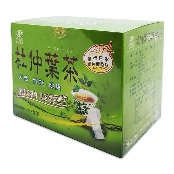 港香蘭 杜仲茶(3g × 20包) 公司貨中文標 PG美妝