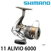 漁拓釣具 SHIMANO 11 ALIVIO 6000 [紡車捲線器]