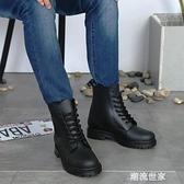 歐美夏季男士馬丁雨鞋低筒防水時尚成人雨靴短款磨砂防滑水膠套鞋『潮流世家』